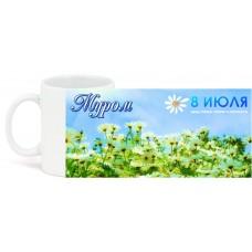 """Кружка """"8 июля, ромашки"""", Муром"""