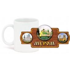 "Кружка ""Ассорти"", Муром"
