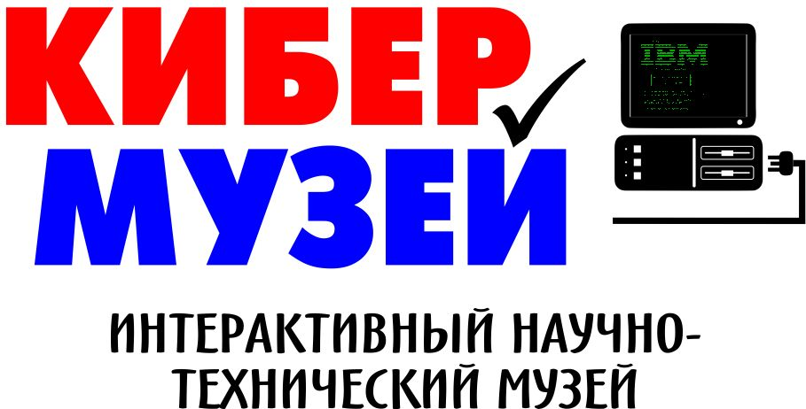 "Интернет-магазин ""Кибер-музея"""